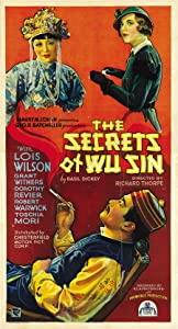 PC downloadable new movies The Secrets of Wu Sin [480x854]