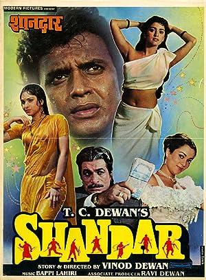 Shandar movie, song and  lyrics