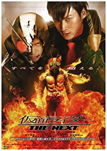 Masked Rider: The Next movie free download hd