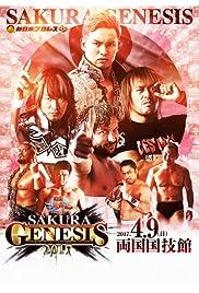 NJPW Sakura Genesis