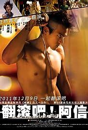 Jump Ashin! Poster