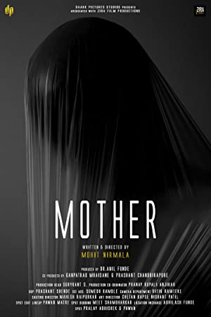 Mother movie, song and  lyrics
