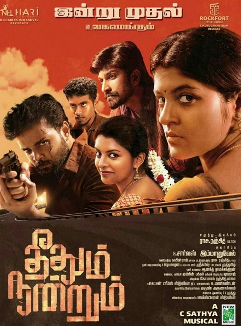 Download Theethum Nandrum 2021 Tamil Movie 720p HDRip 1.3GB