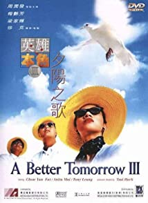 A Better Tomorrowโหด เลว ดี
