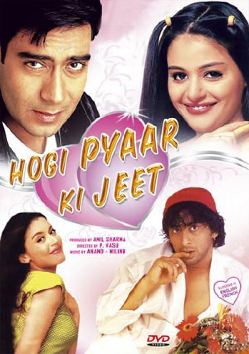 Hogi Pyaar Ki Jeet 1999 Hindi Movie 720p HDRip 600MB Download