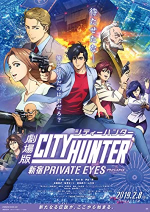 City Hunter: Shinjuku Private Eyes (2019) Poster