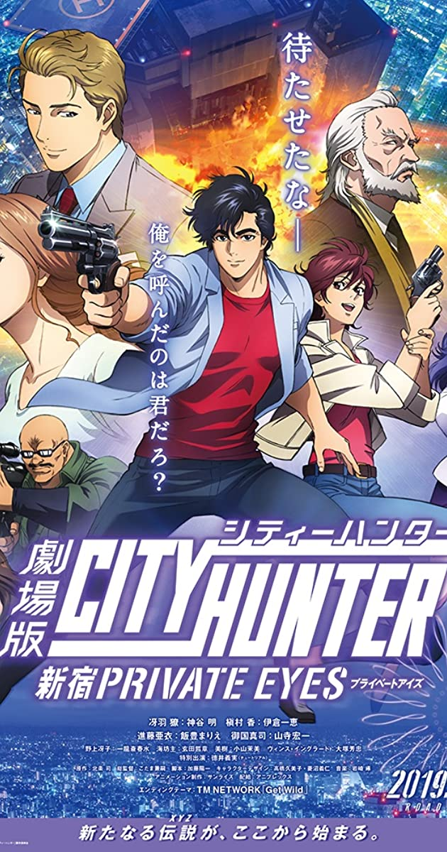 City Hunter Shinjuku Private Eyes 2019 Imdb