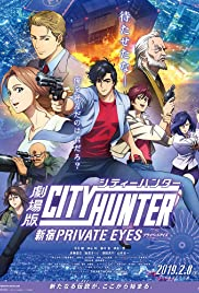 Nicky Larson Private Eyes (City Hunter: Shinjuku Private Eyes)