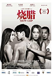 Siew Lup Poster