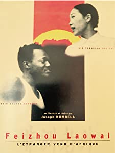 Watch new movies trailer L'étranger venu d'Afrique (1998) [BluRay] [2160p], Joseph Kumbela The Democratic Republic Of Congo