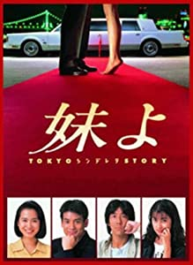 Watch new online hollywood movies Fukaku kizu tsuite mo by [480i]