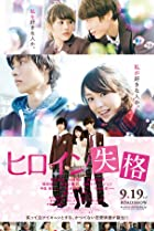 Japanese Romance Drama - IMDb