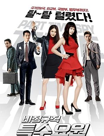 Part-time Spy (2017) Bijeongkyujik Teuksuyowon 720p
