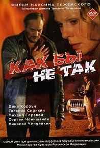 Primary photo for Kak by ne tak