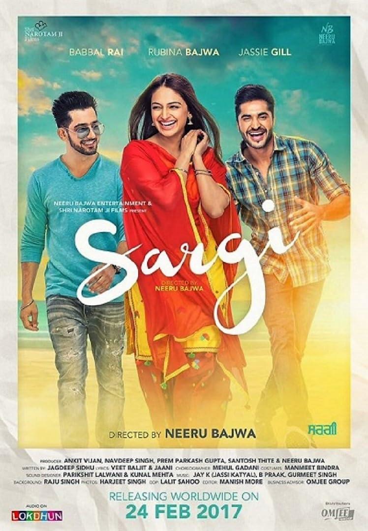 Sargi (2017)