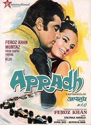 Apradh movie, song and  lyrics