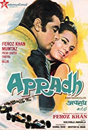 Apradh 1972 Hindi Movie Sony WebRip 300mb 480p 1GB 720p 2GB 1080p