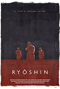 Primary photo for Ryoshin