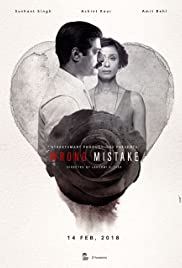 Wrong Mistake Poster