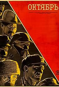 Sergei M. Eisenstein, Grigoriy Aleksandrov, Vladimir Stenberg, and Georgii Stenberg in Oktyabr (1927)