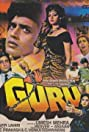 Guru (1989) Poster