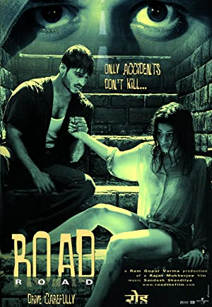 Road movie, song and  lyrics