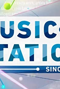 Primary photo for Music Station