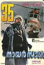 Nair Saab