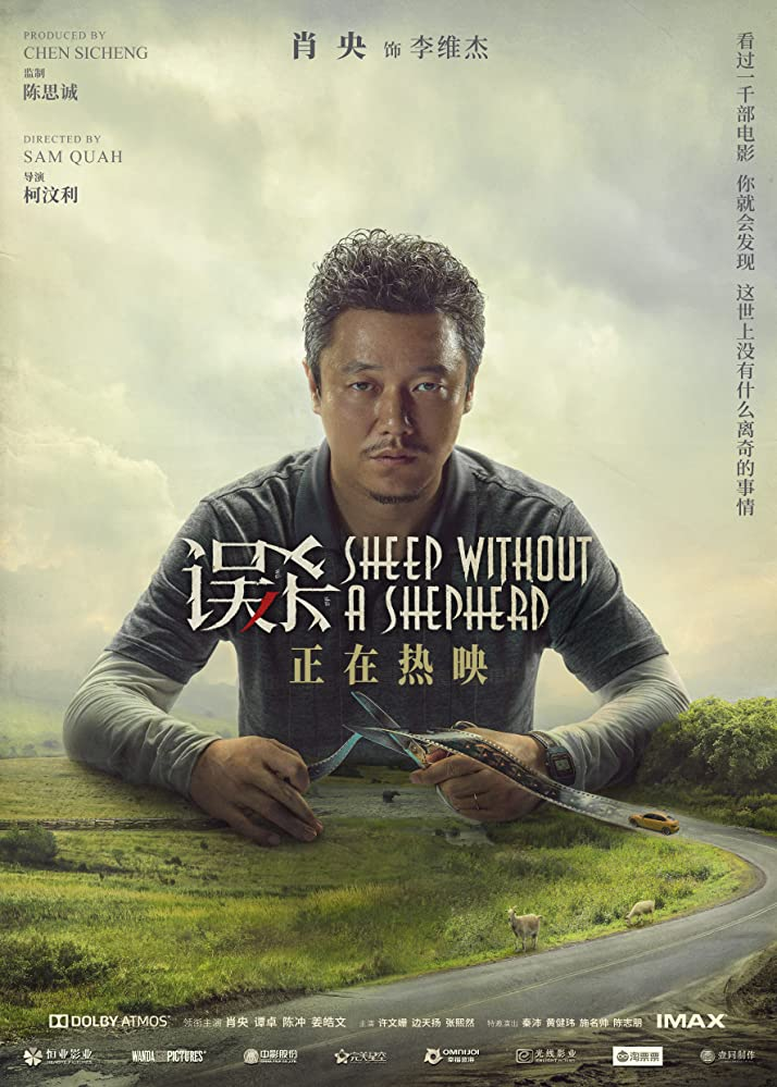 Wu Sha (2019) Dual Audio 720p HDCAMRip [Hindi [Fun Dab] – Chinese]