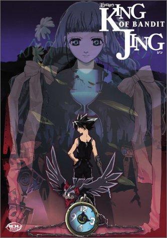 Ô dorobô Jing (2002)