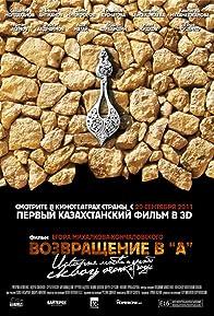 Primary photo for Vozvrashchenie v 'A'