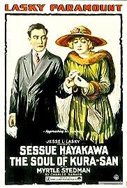 The Soul of Kura San(1916) Poster - Movie Forum, Cast, Reviews