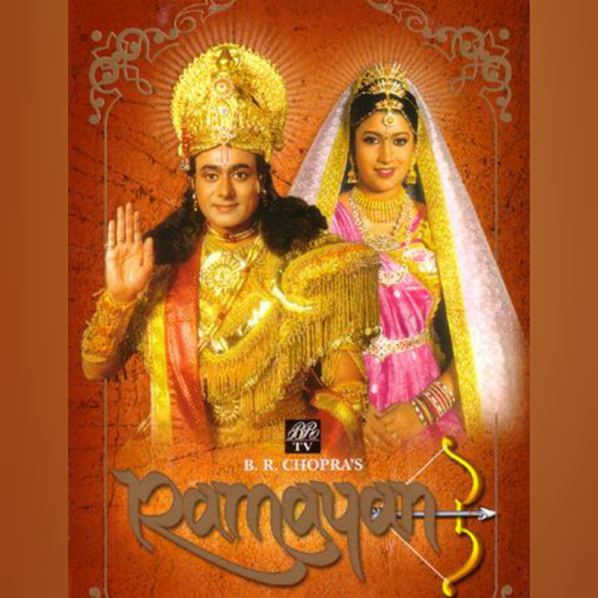 Ramayan (TV Series 2002– ) - IMDb