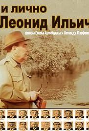 I lichno Leonid Ilich Poster