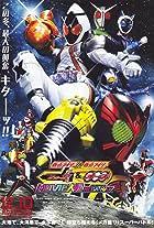 Kamen Rider Movie War Mega Max: Kamen Rider vs. Kamen Rider Fourze & OOO
