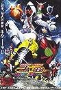 Kamen Rider Movie War Mega Max: Kamen Rider vs. Kamen Rider Fourze & OOO (2011) Poster
