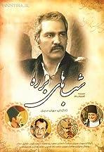 Shabhaye Barareh