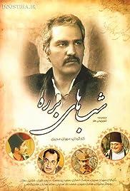 Shabhaye Barareh Poster