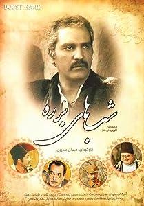 Mobile movie for free download Heare is Barareh - Inja Barare Ast [QuadHD]