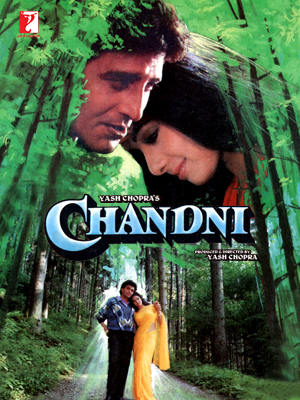 Waheeda Rehman Chandni Movie