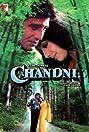 Chandni (1989) Poster