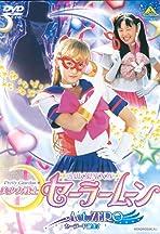 Bishôjo Senshi Sailor Moon: Act Zero