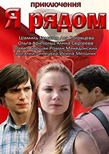 Full movie to download Ya ryadom Ukraine [2160p]