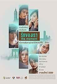 Nonton Film The Moment (Ruk Kong Rao)(2017)