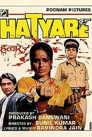 Hatyare (1989)