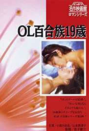 OL yurizoku 19-sai Poster