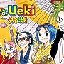 The Law of Ueki (2005)