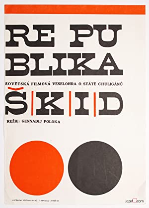 The Republic of ShKID 1966 with English Subtitles 13