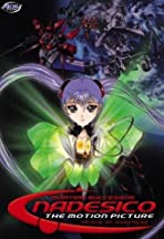 Martian Successor Nadesico - The Motion Picture: Prince of Darkness