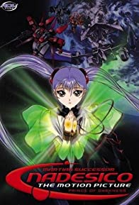 Primary photo for Martian Successor Nadesico - The Motion Picture: Prince of Darkness